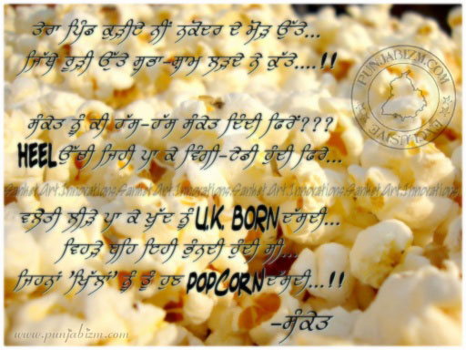 popcorn-THE KHILLAA(N)